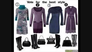 کدوم لباس رو دوس داری؟