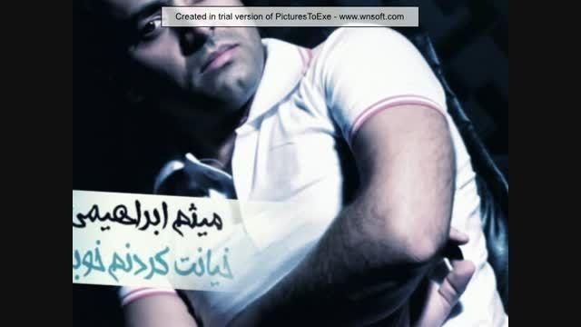"""آهنگ """"خیانت کردنم خوبه"""" با صدای ♥میثم ابراهیمی♥"""