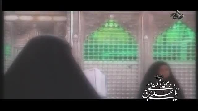 مداحی شهادت امام  هادی (علیه السلام)/امام علی النقی(ع)