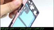 آموزش جدا سازی درپوش USB ، سیم کارت و مموری کارت سونی Z