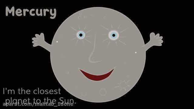 دانلود شعر آموزشی منظومه شمسی به زبان انگلیسی