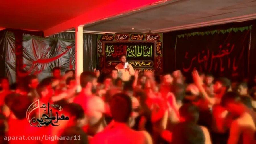 حاج علیرضا نژاد حسین _ هوای حرم هوای حسین