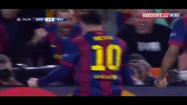 گل لئو مسی بارسلونا-بایرن مونیخ