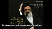 افشاگری حجت الاسلام میرزا محمدی از فتنه صادق شیرازی
