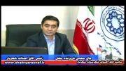 حاج محسن فروزنده بخش در افتتاحیه سایت اتاق اصناف شهریار