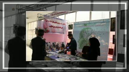 گزارش تصویری همایش تجلیل از خیرین سلامت استان مرکزی