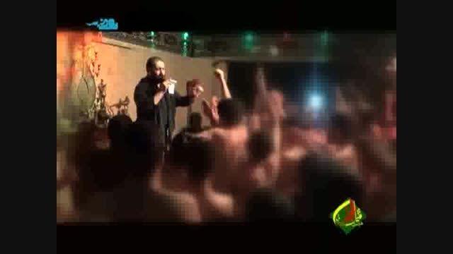 حاج مهدی اکبری -فاطمیه 94-شور-منو میکشونی دنبال خودت..