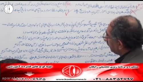 دین و زندگی سال دوم،درس 1 با استاد حسین احمدی(79)