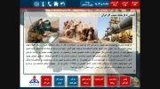 شرکت ملّی گاز ایران