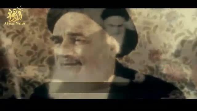 همس الملائک ( رحلت امام خمینی - ره ) | حسین الأکرف