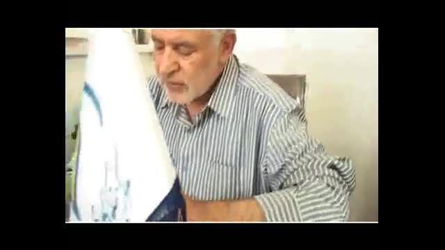 مرکز نیکوکاری ابرکوه استان یزد