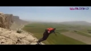 پرش سرهنگ بهزاد پاینده از ارتفاع 76 متری صخره نقش رستم شیراز