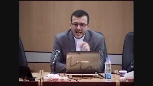 سخنرانی اردوان طاهری با موضوع «فلسفه یا حکمت»