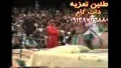 گفتگو با ذوالفقار و ذوالجناح تعزیه امام حسین(ع) 1377 قودجان