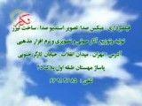 جشن عبادت دختران - مقدمه(1)