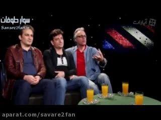 مصاحبه رضا رشیدپور با بازیگران فیتیله! (قسمت اول)