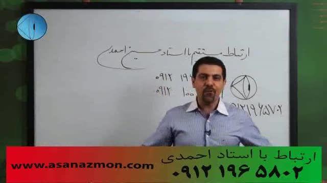 نکات آموزشی و محتویات آموزشی درس شیمی کنکور - 3