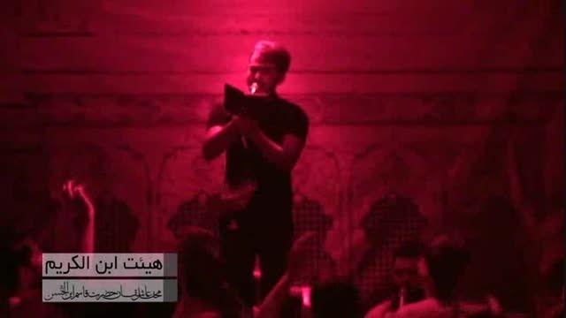 شور میلاد افغان - هیئت ابن الکریم شهر چهاردانگه