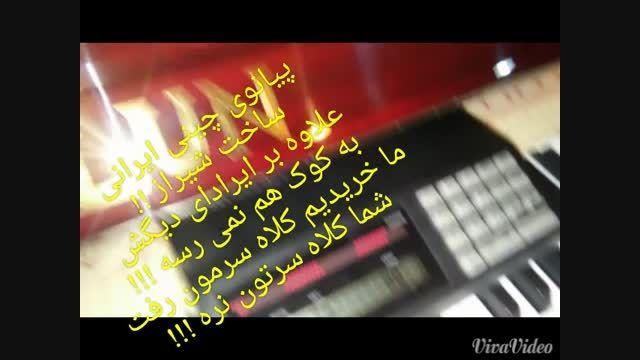 پیانو  piano HAILUN