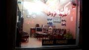 مشاور املاك فخاری