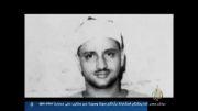زندگی نامه شیخ محمد صدیق المنشاوی