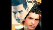 آهنگ شب یلدا با صدای امین زارعی و صادق بهرام پور