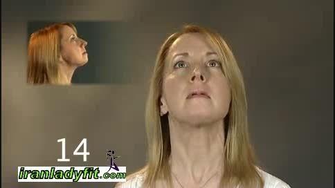 آموزش ورزش صورت، لیفت صورت و بالا کشیدن عضلات ناحیه گرد