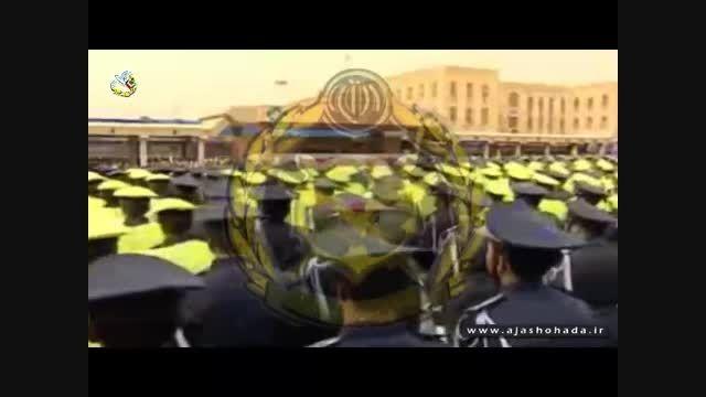 شهدای دانشگاه افسری امام علی(ع)