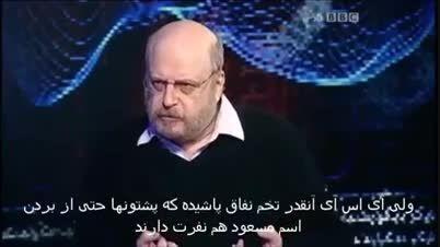 احمد شاه مسعود از دیدمایکل بیری استاددانشگاهی در آمریکا