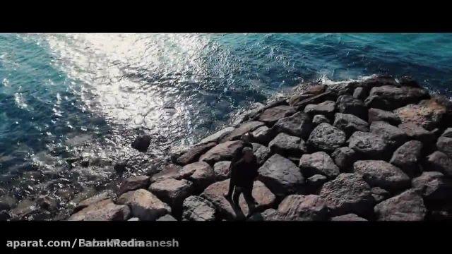 زمین خشکتر HD- اثری مشترک از سامی یوسف و بابک رادمنش