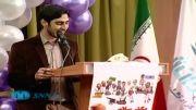 کنایه مجری برنامه به جشن همسر روحانی در کاخ سعدآباد