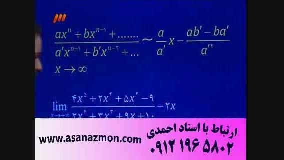 امیر مسعودی اولین مدرس ریاضی و فیزیک در صدا و سیما - 13