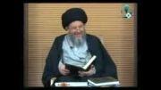 سلسله مباحث «معرفة الله» (4) - زبان فارسی