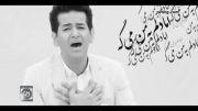 چلچراغ - حمید طالب زاده