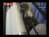 دستگاه تولید پاکت فست فود