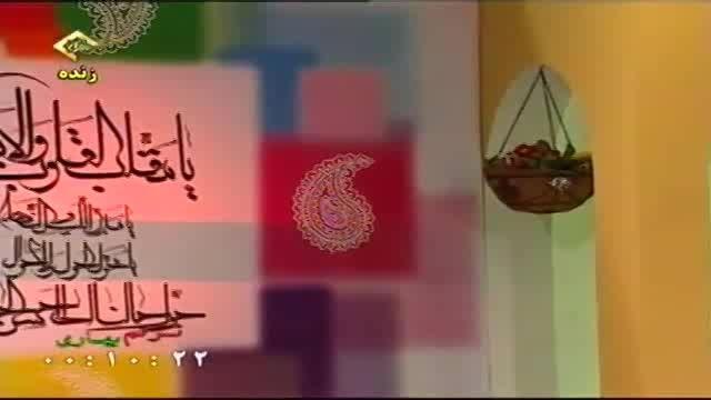دعای تحویل سال توسط استاد حاج حامد شاکر نژاد(عید مبارک)