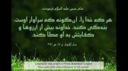 احادیث امام حسین علیه السلام(1)
