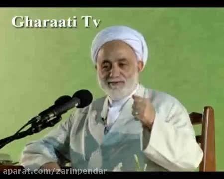قرائتی / برنامه درسهایی از قرآن 29 تیر 93