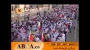 تظاهرات گسترده بحرینیها در منامه