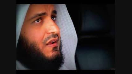 دعای زیبا باصدای شیخ مشاری العفاسی