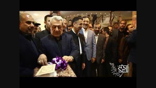 حضور رئیس سازمان سینمایی در افتتاحیه سینما فلسطین همدان