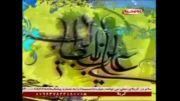 شور-علی ای همای رحمت -پخش از شبکه امام حسین tv-با صدای حسن قربانی