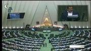 نطق حاج عبدالله تمیمی در مجلس