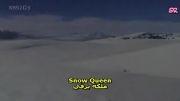 (Snow Queen) ملکه برفی قسمت اول پارت 1