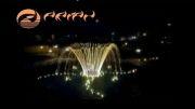 آبنمای ریتمیک عراق( بغداد)قسمت اول