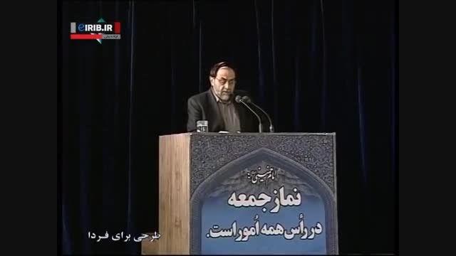 سخنرانی رحیم پور ازغدی عاشورای زیبا عاشورای زشت