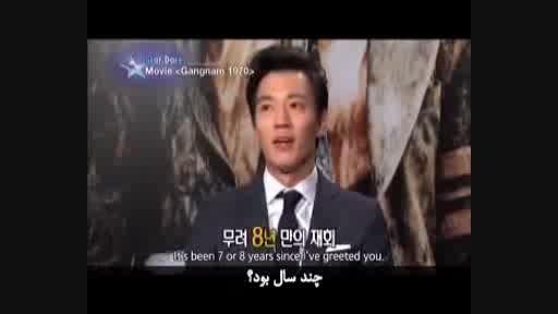 ♥اوپا لی مین هو♥مصاحبه لی مین هوبرای فیلم گانگنام ترجمه
