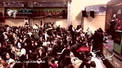 کلیپ مراسم شیر خوارگان حسینی شهر صفادشت