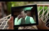 تبلیغ iPad 2 اپل با زیرنویس فارسی | انجمن تخصصی سیستم عامل آیفون