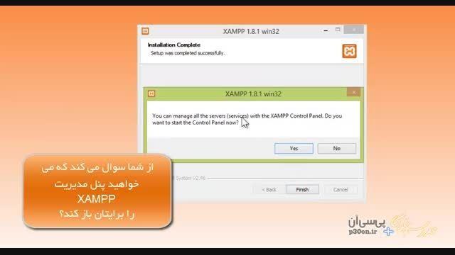 آموزش نصب لوکال هاست بر روی سیستم + نصب CMS وردپرس
